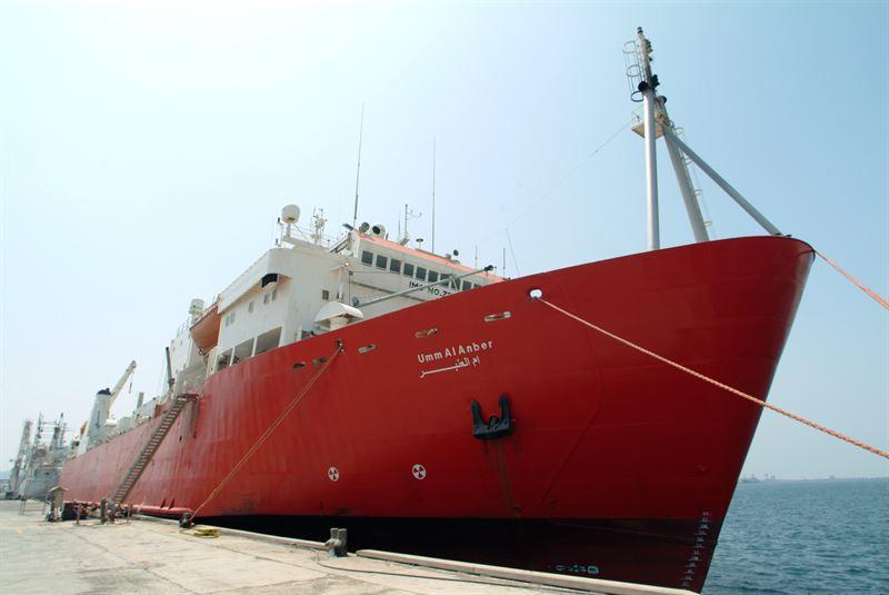 E-Marine cable layer vessel