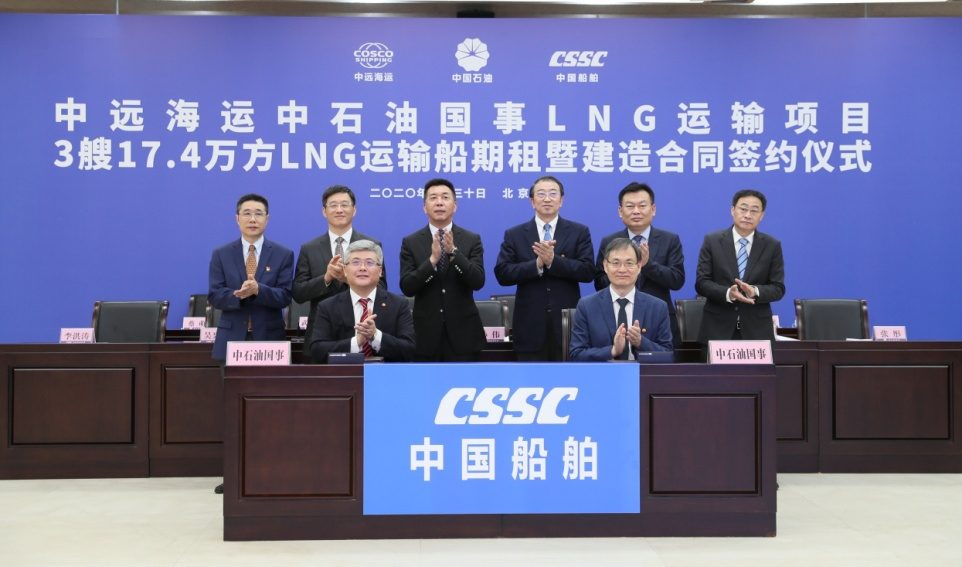 China COSCO Shipping orders LNG trio at Hudong