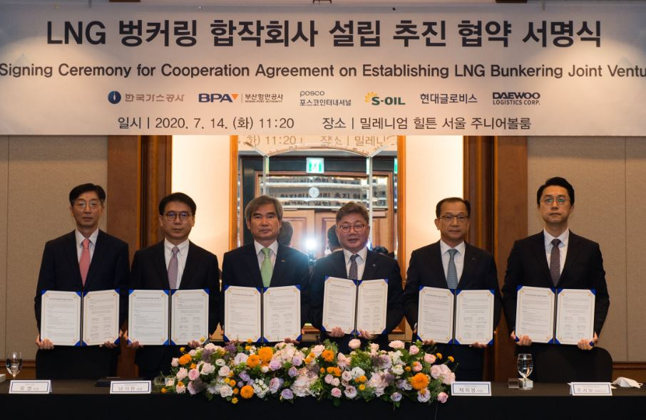 Kogas, partners to form Korean LNG bunkering JV