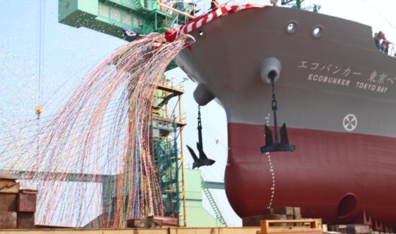 Japan's Ecobunker Shipping launches LNG bunker vessel