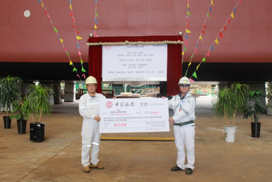 Keel-laying ceremony for the Nordic Spring rig