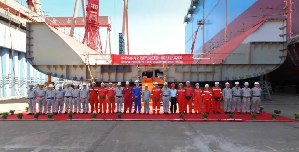 Keel laid for MOL's 2nd large LNG bunkering vessel
