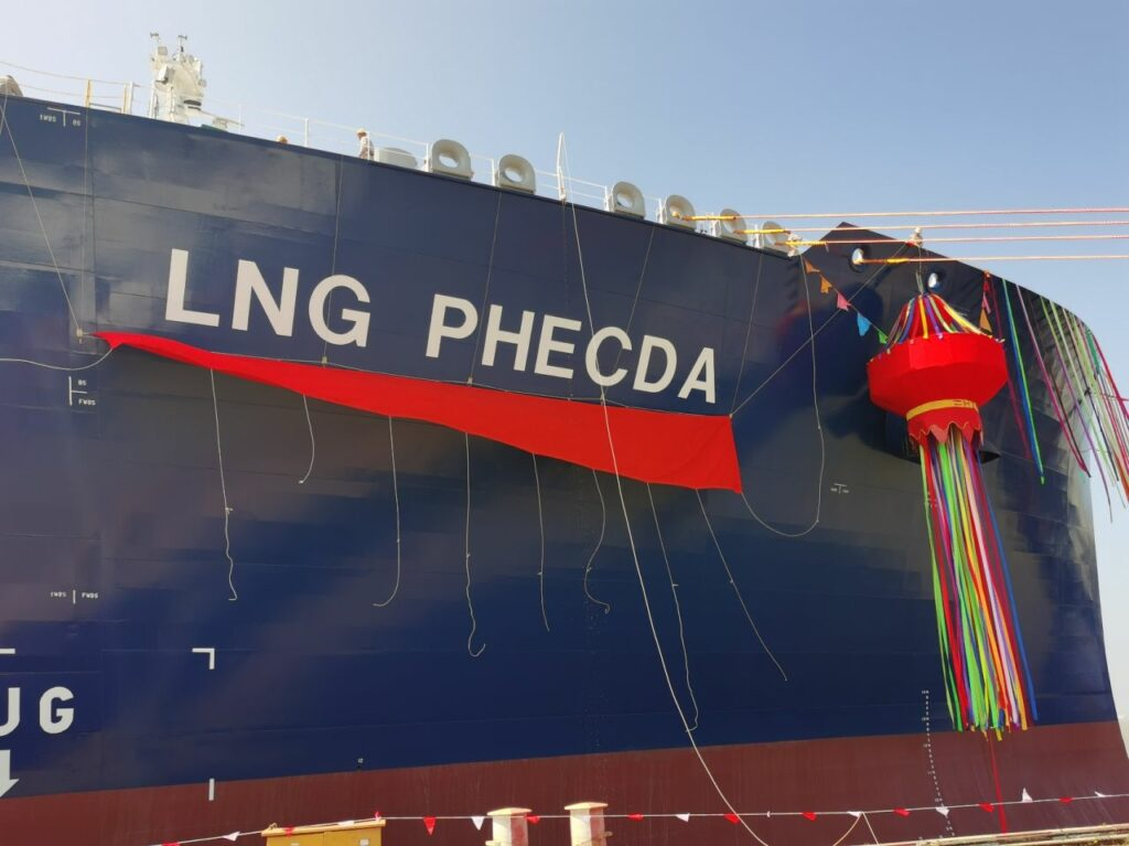 MOL and Cosco name third Yamal LNG carrier