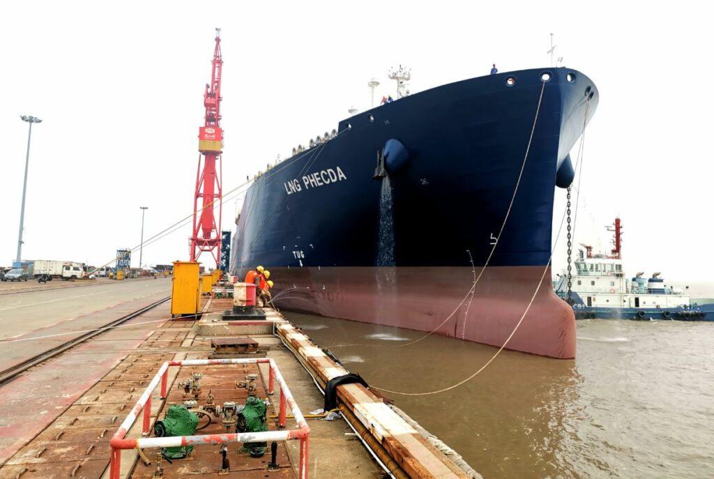 Hudong-Zhonghua Shipbuilding