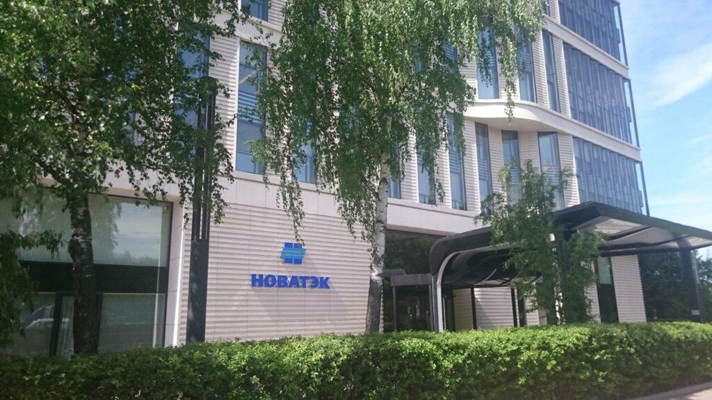 Novatek starts up Magnitogorsk small-scale LNG plant