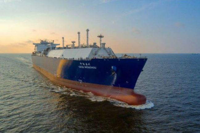 LNG carrier CESI Wenzhou