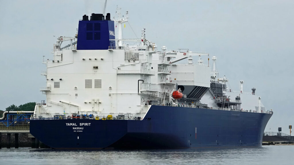 Novatek in first Yamal LNG delivery to UAE