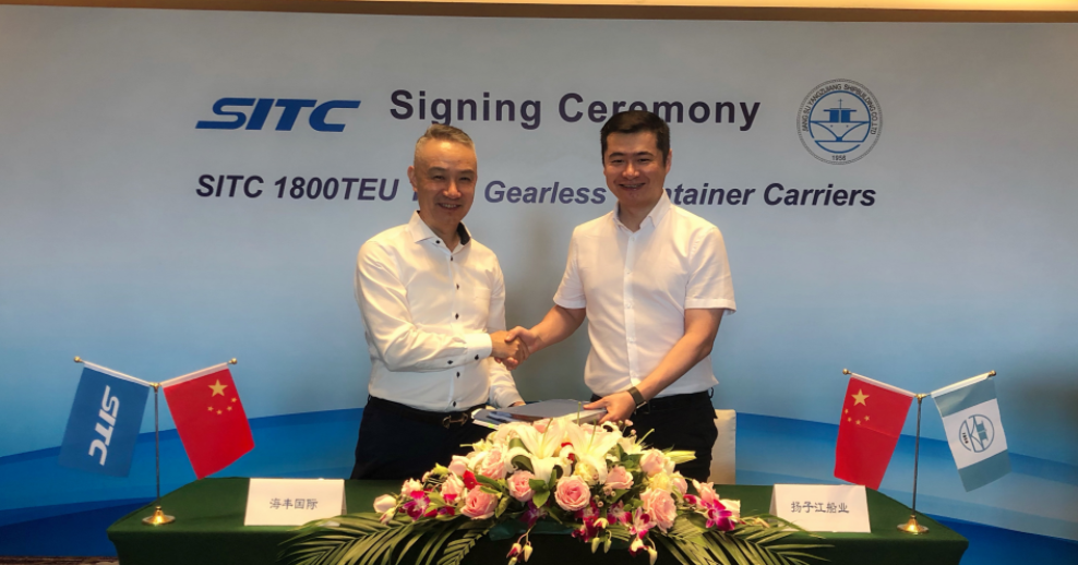SITC signing ceremony