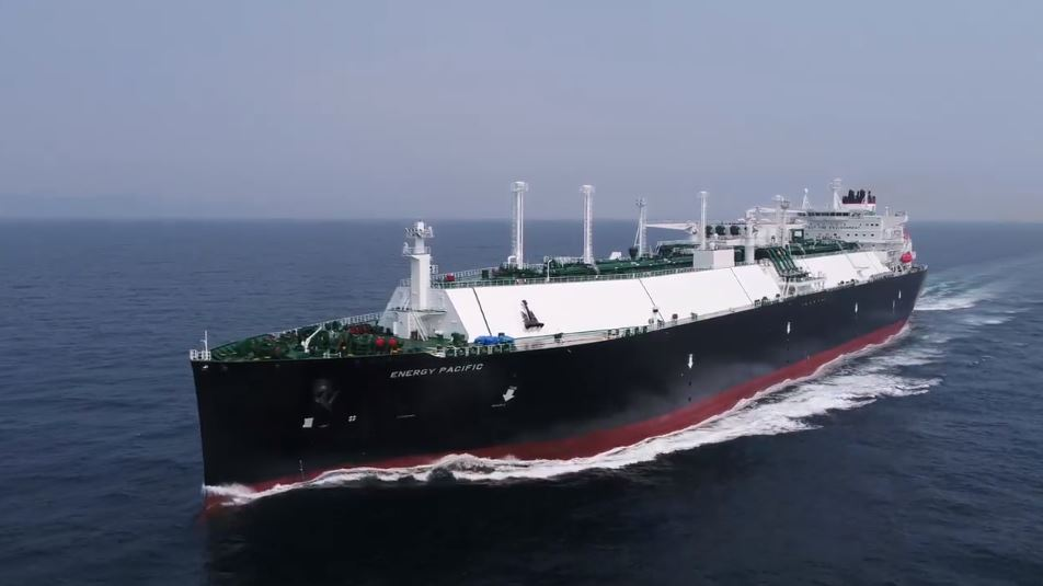 Alpha Gas to take LNG carrier delivery from DSME