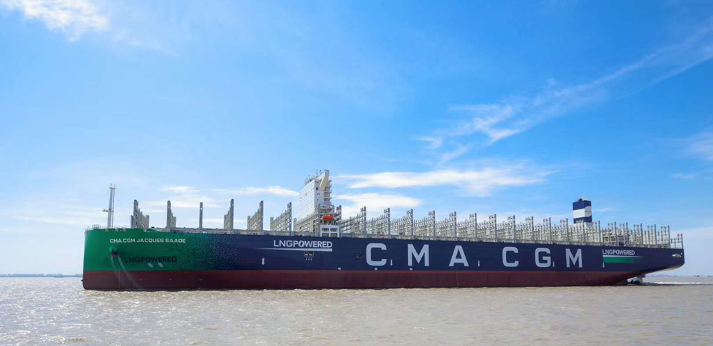 CMA CGM takes delivery of world's largest LNG powered vessel