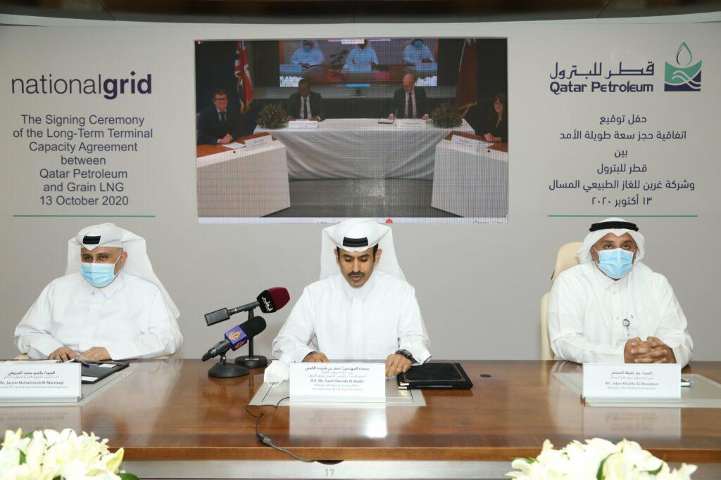 Qatar Petroleum books capacity at Grain LNG
