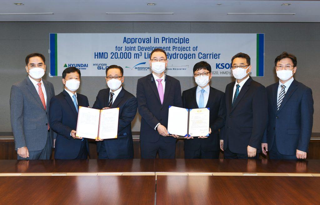 Korea Shipbuilding gets AIP for world's 1st large liquefied hydrogen carrier design - Offshore Energy