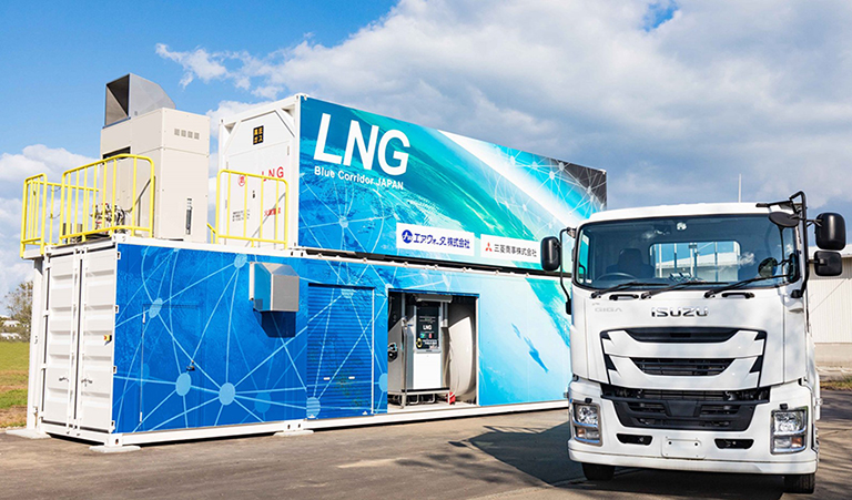 Mitsubishi, Air Water to test compact LNG-fueling facility
