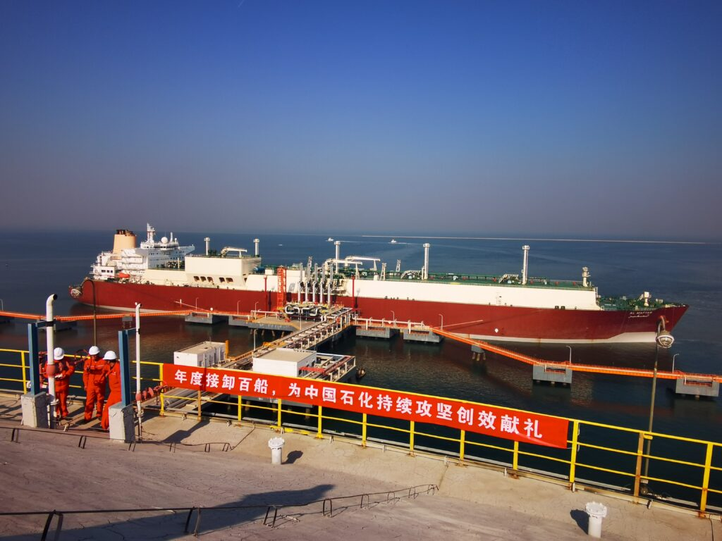 Qatargas delivers first Q-Max cargo to Tianjin LNG