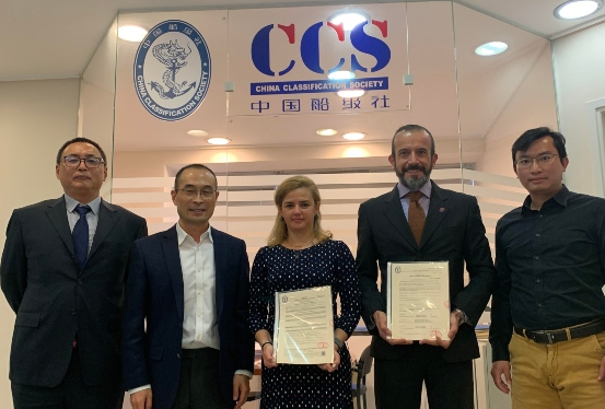 Erma First CSSC certification