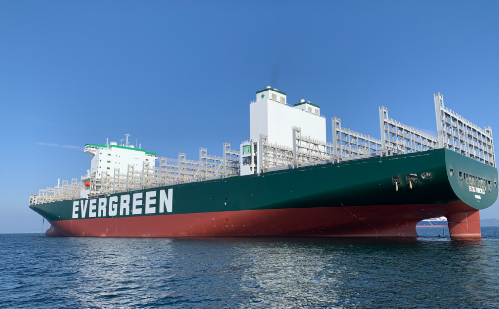 Ever Forever containership
