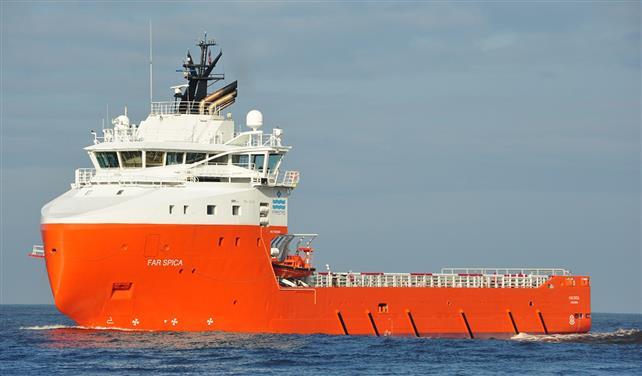 Far Spica vessel - Solstad