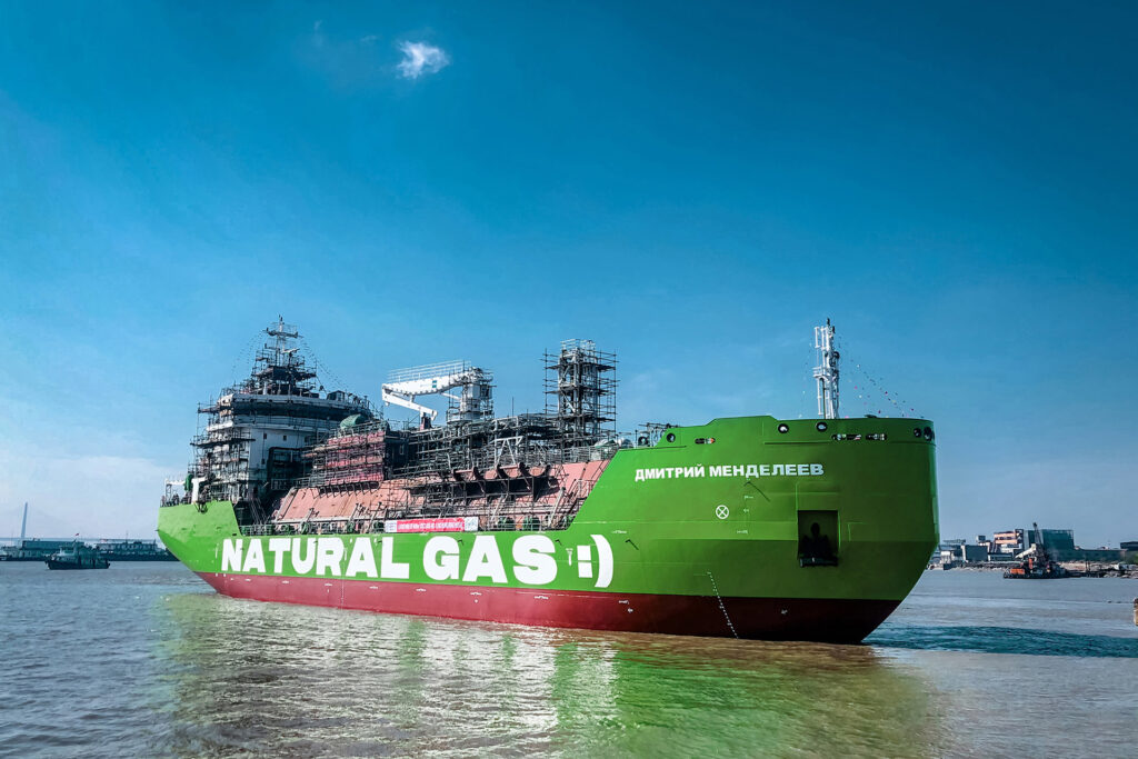 Russia's first LNG bunkering vessel launched