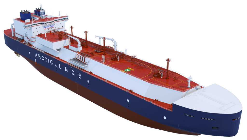 Zvezda cuts steel for another Arctic LNG 2 tanker