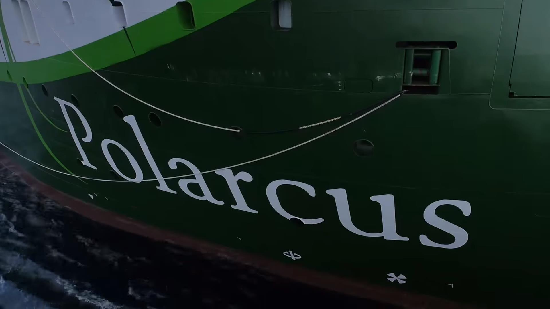 Polarcus stock crashes on loan default news - Offshore Energy