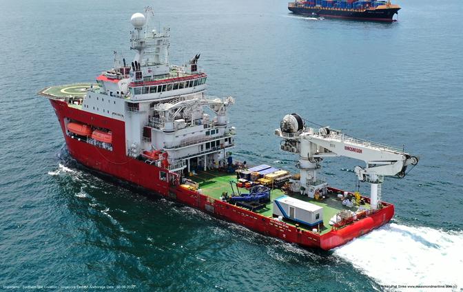 Tasik Subsea Southern Star DSV