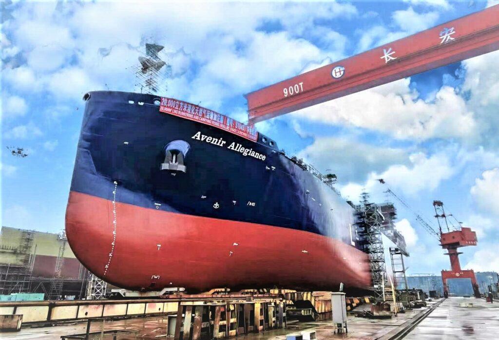 CIMC SOE launches Avenir's 20,000-cbm LNG bunkering vessel
