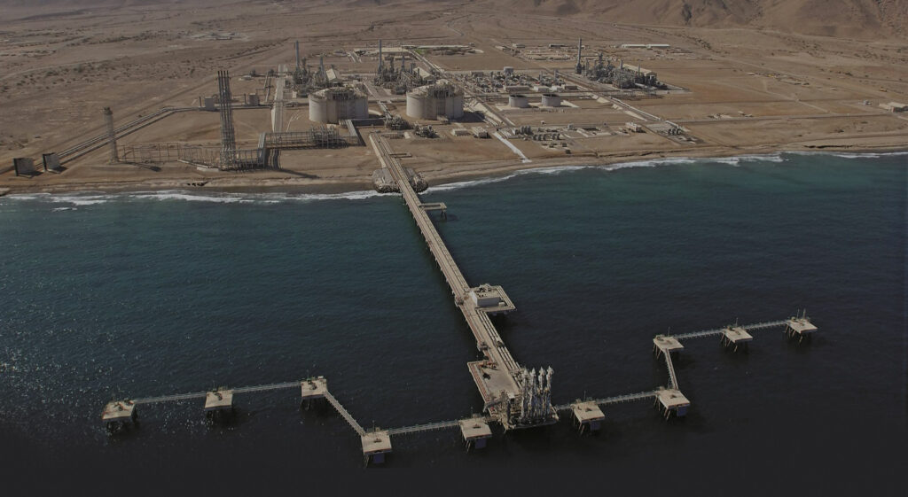 Oman LNG appoints new CEO