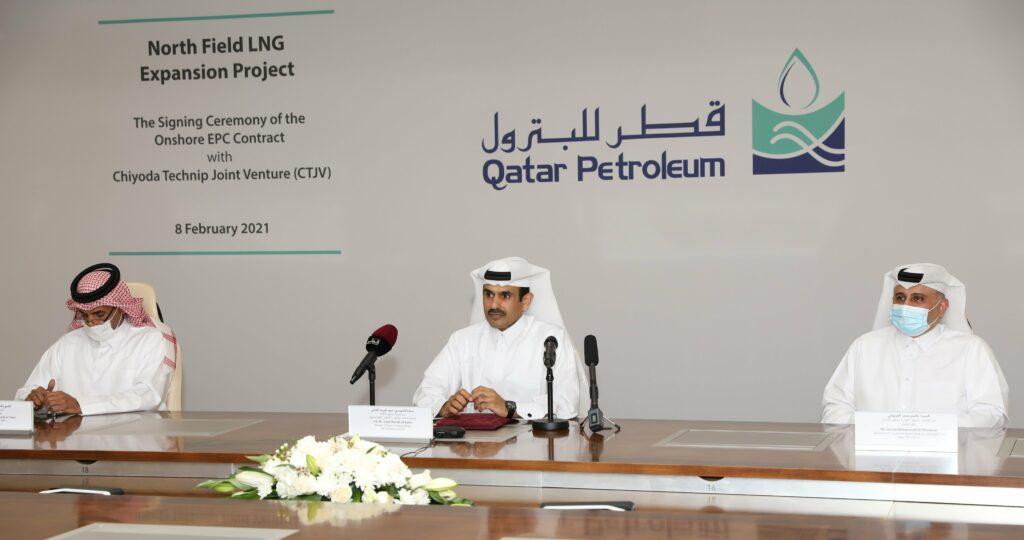 Qatar Petroleum reaches NFE FID, contracts Chiyoda, Technip