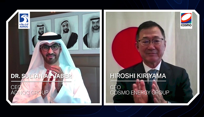 ADNOC and Cosmo Energy