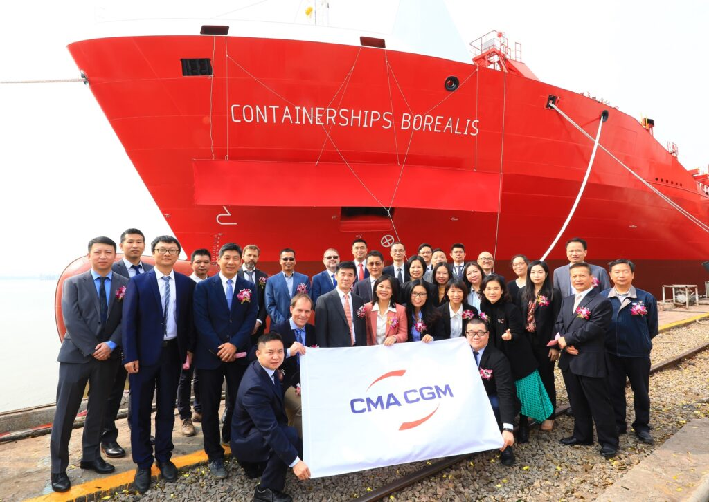 Containerships Borealis completes maiden voyage