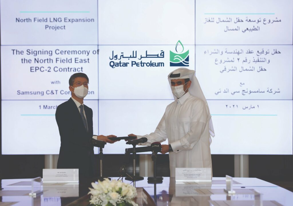Samsung C&T bags LNG expansion deal from Qatar Petroleum