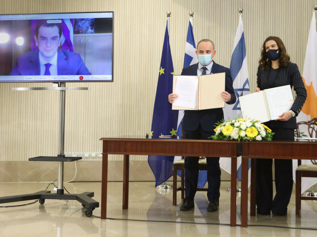 EuroAsia Interconnector MoU signing