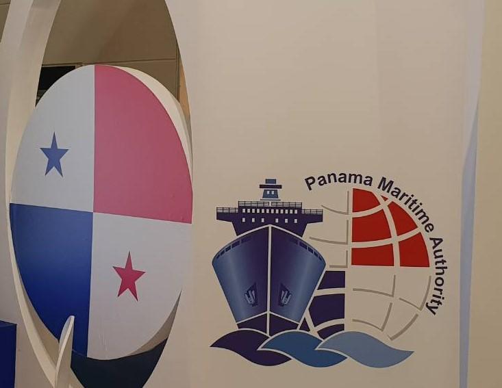 Logo of Panama Maritime Authority