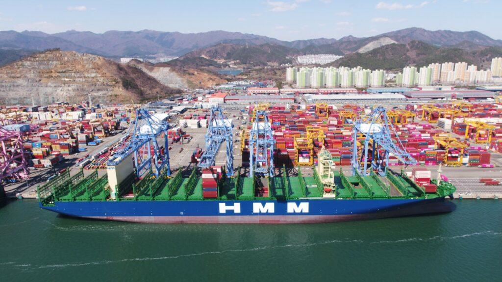 HMM Nuri containership
