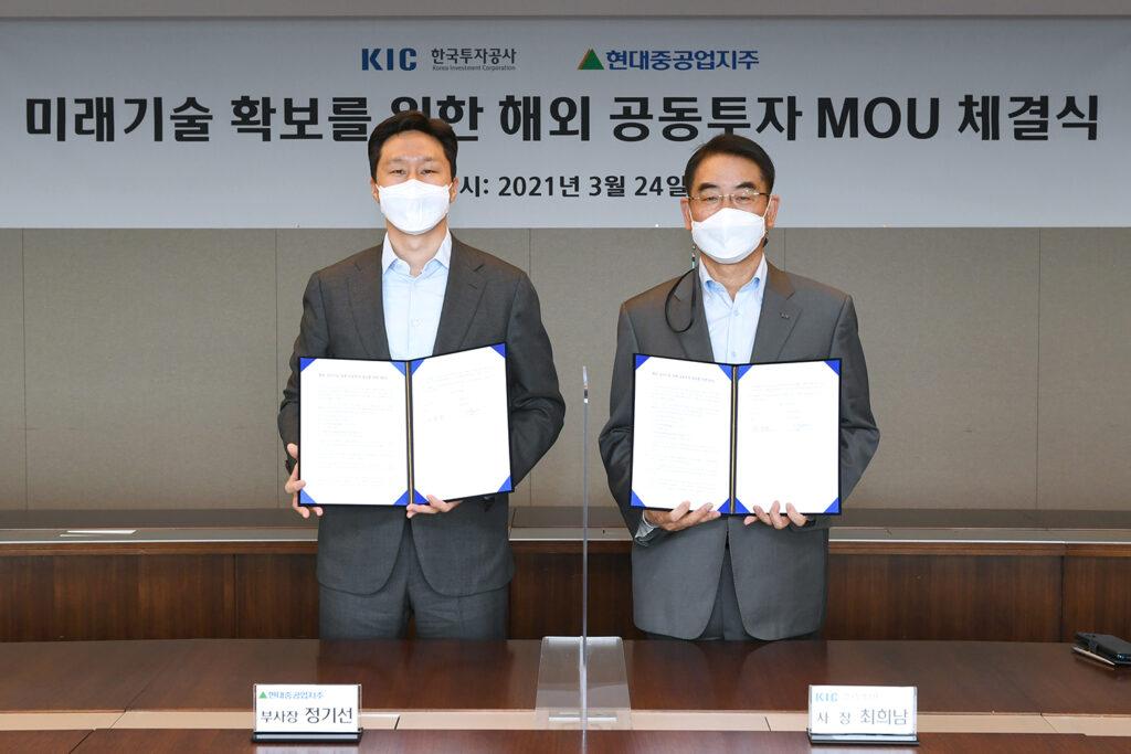 MoU signing HHIH KIC