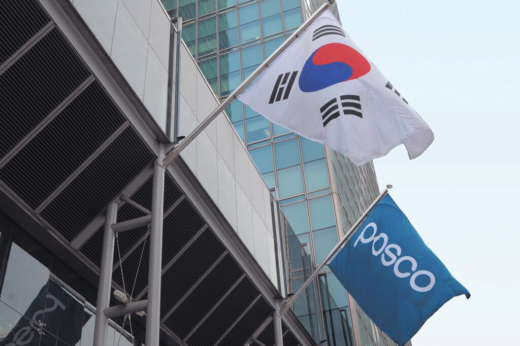 Posco procures carbon-neutral LNG from RWE
