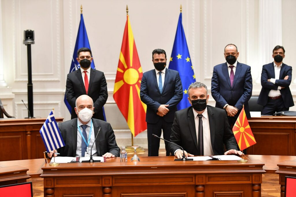 Gastrade and Macedonia cooperation on Greek LNG Terminal
