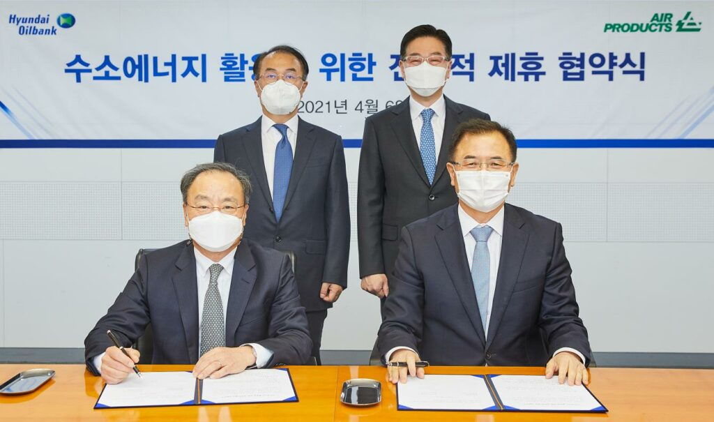 Hyundai Oilbank and Air Products sign hydrogen MoU