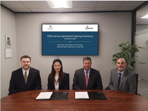 Wison secures front-end EPC deal for Pilot FLNG unit