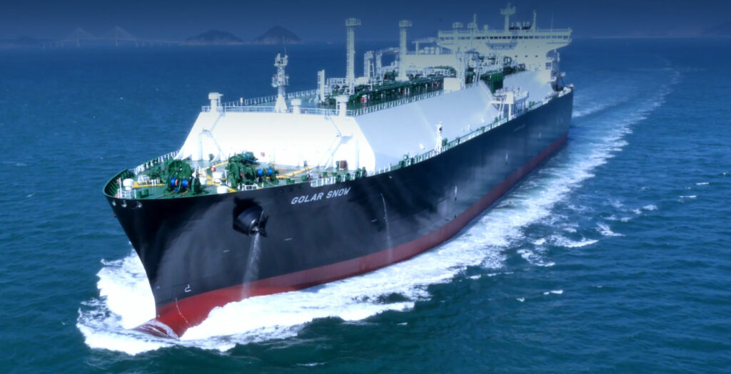 CEO of Golar LNG resigns