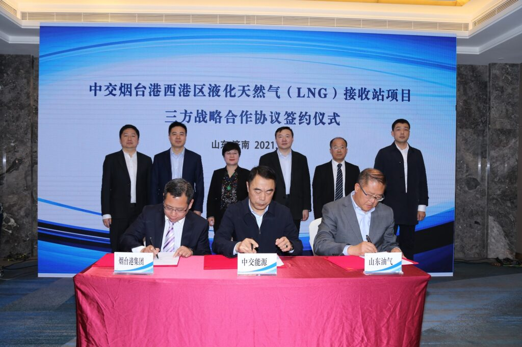 China sets of Yantai LNG import facilities project
