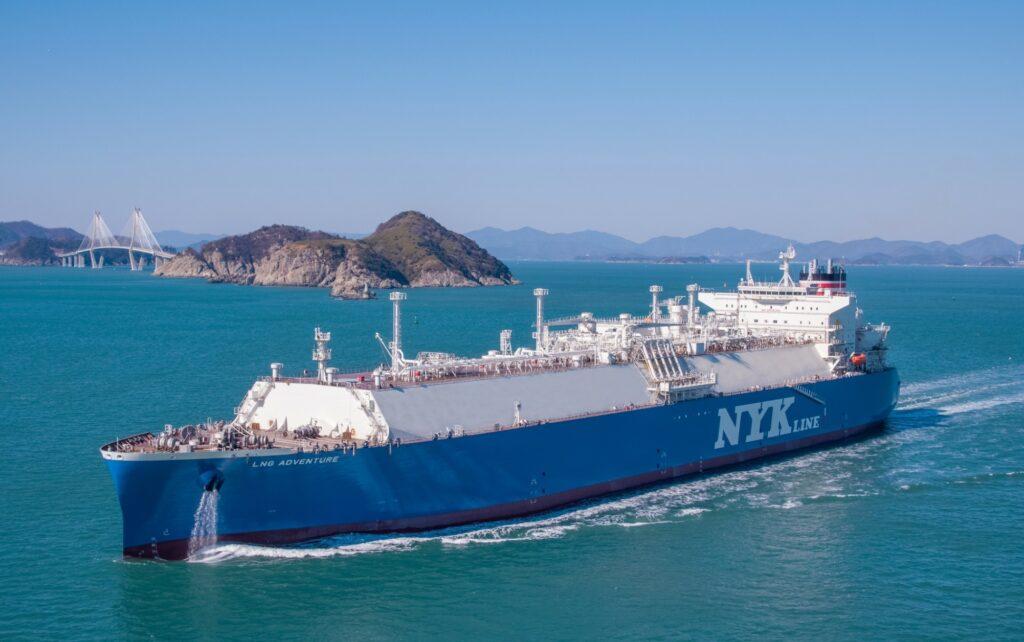 LNG Adventure joins Total's fleet