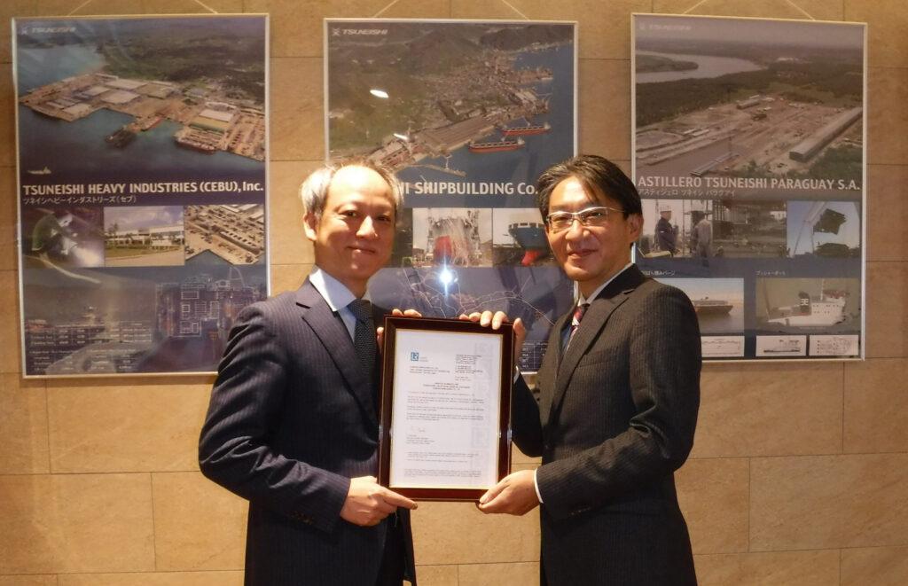 LR approves Tsuneishi's LNG-fueled Kamsarmax bulker