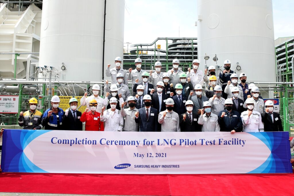 SHI completes LNG pilot test facility build