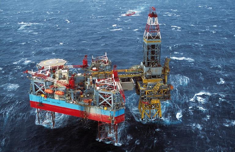 Maersk Gallant rig