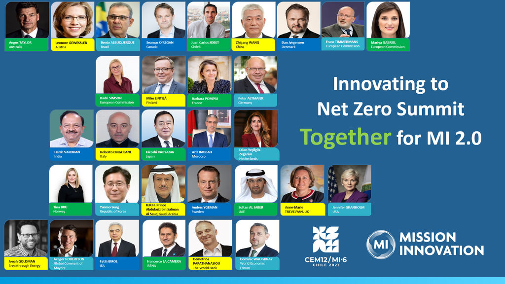 Image showing Mission Innovation 2.0 members and supporters (Courtesy of Mission Innovation)