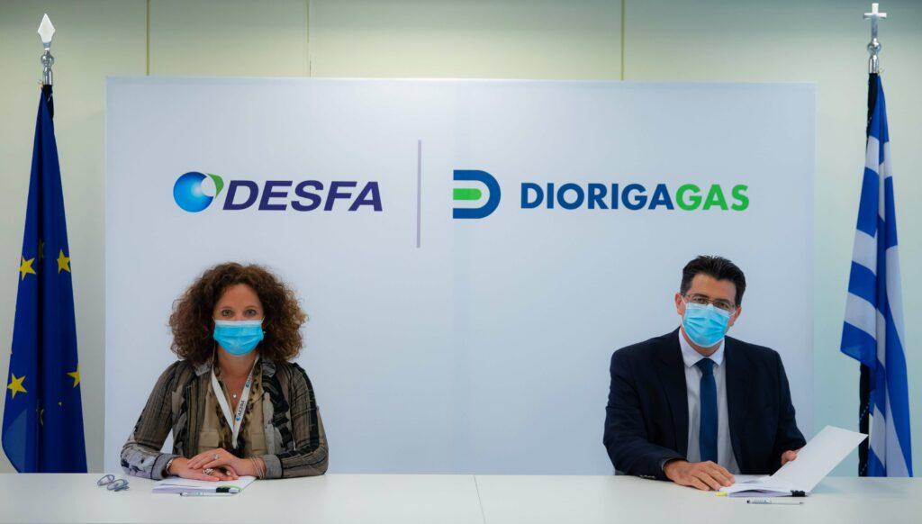 DESFA and Dioriga Gas sign deal on Greek FSRU