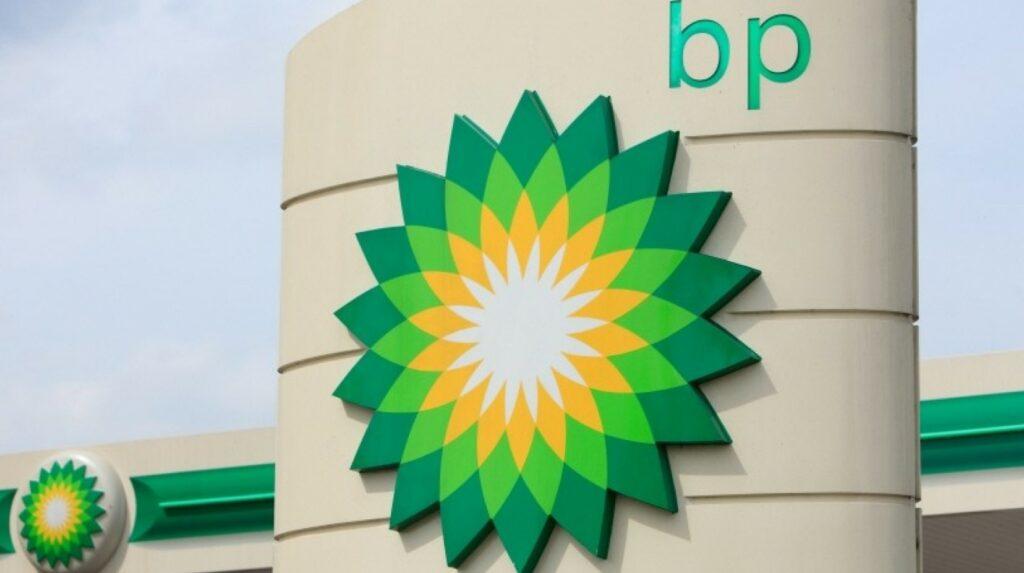 Guangzhou Gas to buy LNG from BP