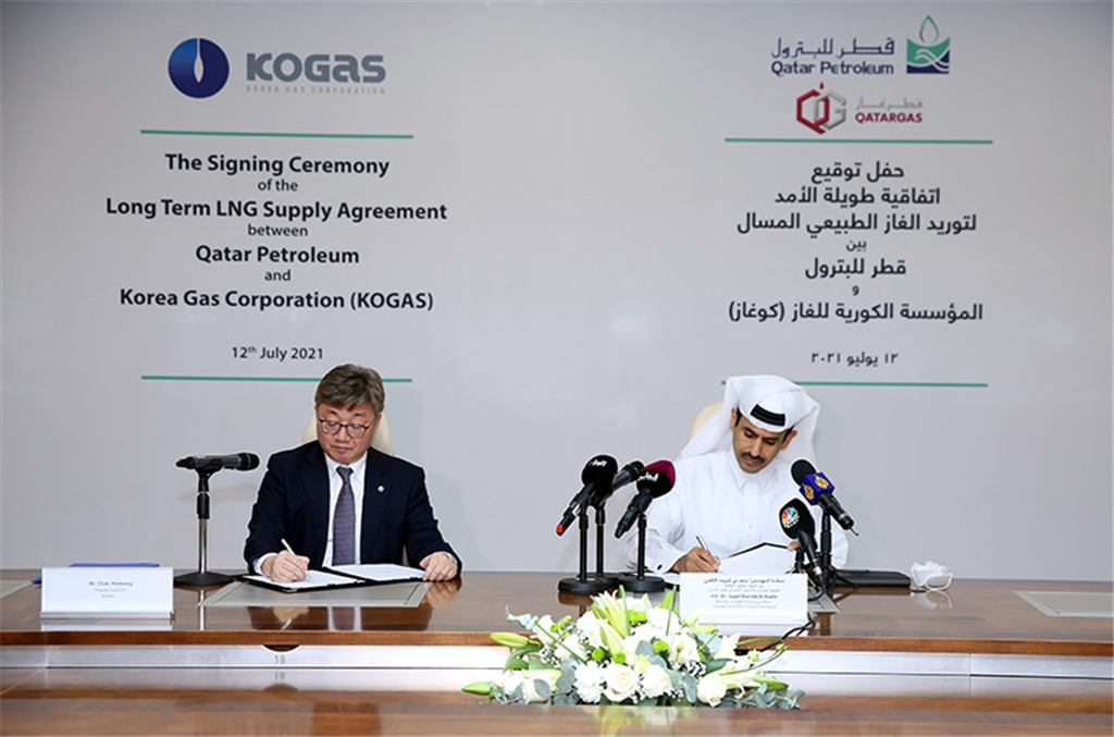 Qatar Petroleum inks 20-year LNG agreement with KOGAS