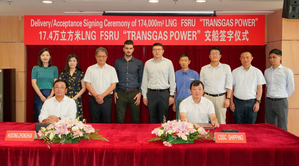 FSRU Transgas Power delivered to Dynagas